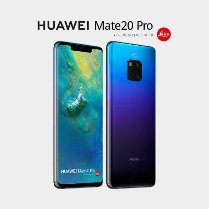 huawei mate 20 pro android q 1