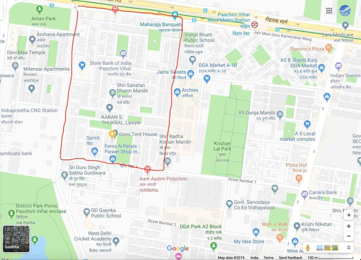 nuovo google maps app